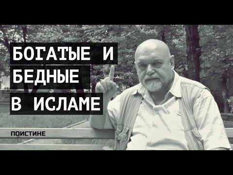 10 богатый людей россии