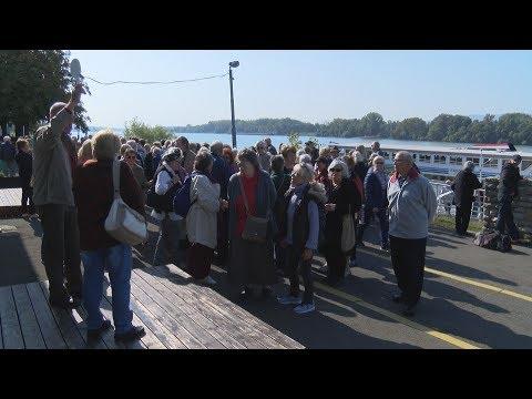 Idősek Világnapja 2017 - video preview image
