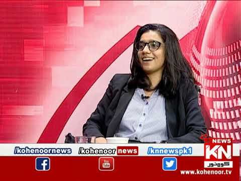 Kohenoor@9 20 August 2020 | Kohenoor News Pakistan