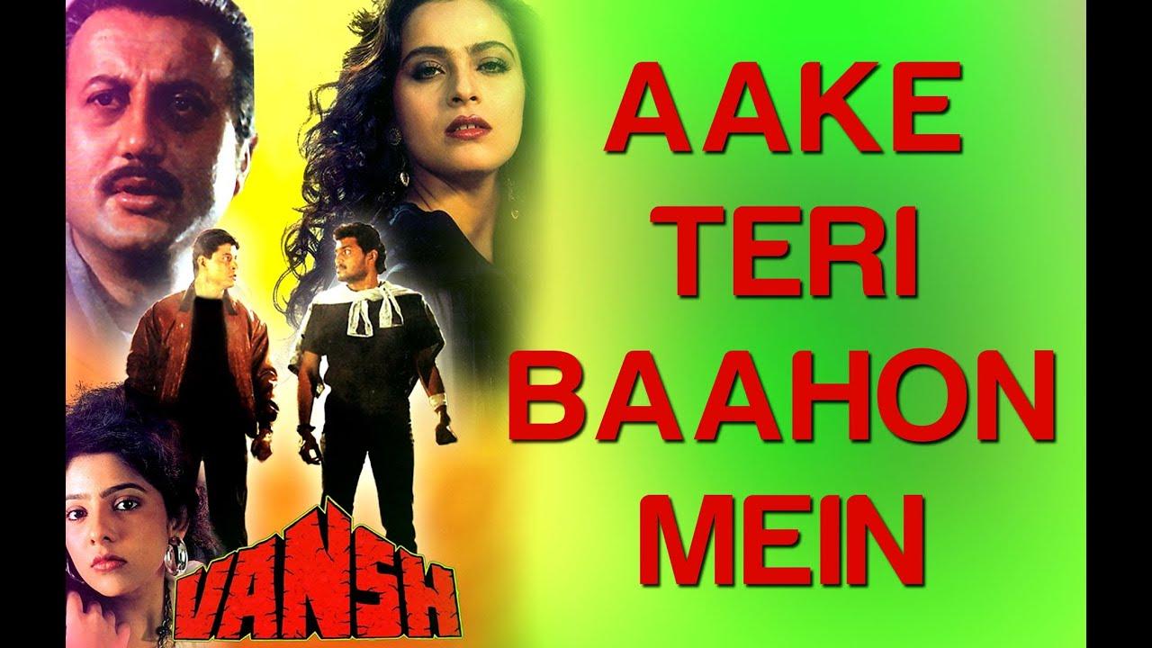 Aake Teri Baahon Mein Lyrics Hindi Translation