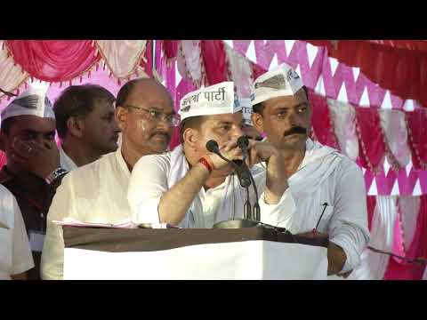 AAP MP Sanjay Singh Speech at Jan Adhikar Rally