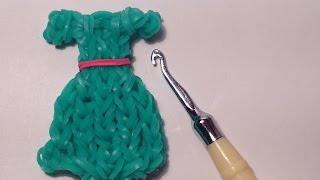 Смотреть онлайн Плетем платье для принцессы из резиночек на вилках