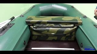 Сумка под сиденье для лодок своими руками чертежи