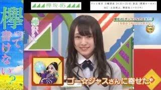 初代ポンコツ女王渡辺梨加まとめPart3欅坂46