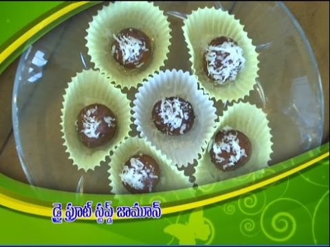 Dry-Fruit-Stuffed-Jamun--డ్రై-ఫ్రూట్-స్టఫ్డ్-జామూన్