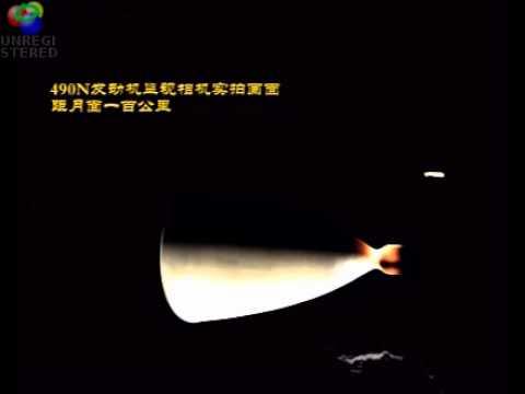 Chang'E 2 enters lunar orbit