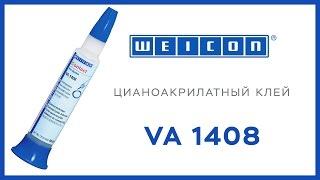Цианоакрилатный клей VA 1408