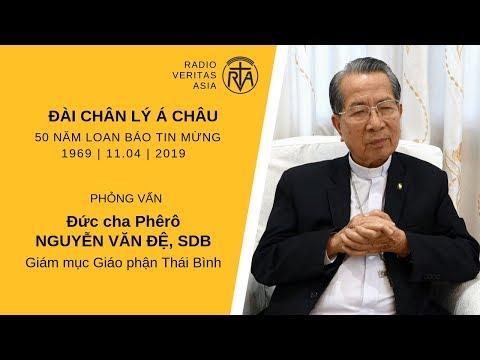 Phỏng vấn Đức cha Phêrô NGUYỄN VĂN ĐỆ, SDB