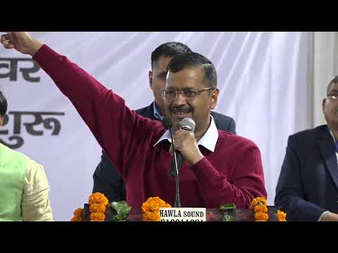 Speech of Delhi CM Sh. Arvind Kejriwal at inaugural function of development works at Model Town