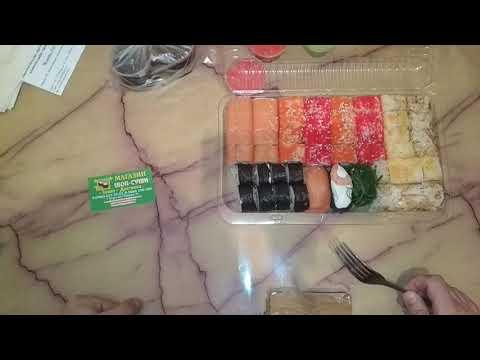 обзор суши