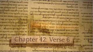 The Dead Sea Scrolls Online | Est. 408 BC to 318 AD