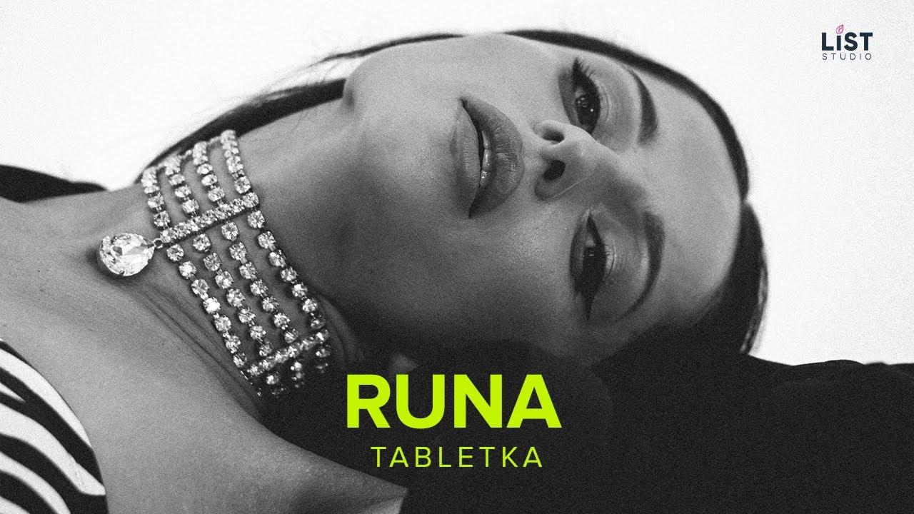 Runa — Таблетка