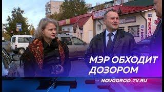 Все ремонтные работы на дорогах Великого Новгорода должны быть завершены к 15 ноября