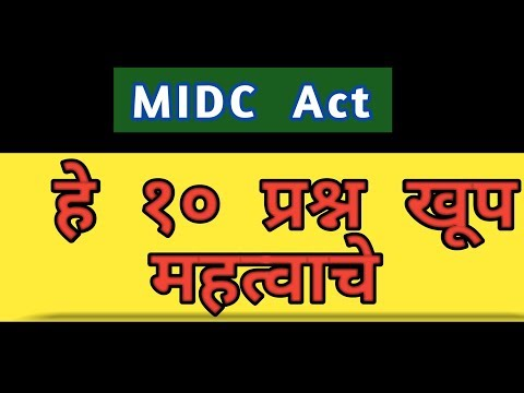 MIDC act 1961 questions very important part 2