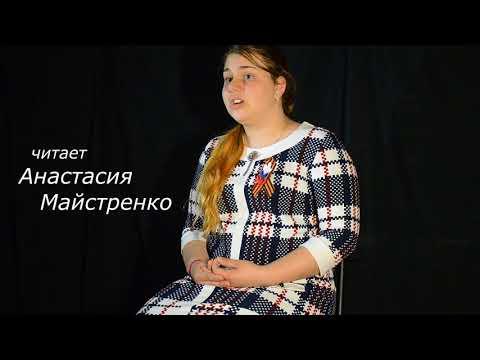 https://www.youtube.com/watch?v=5rbEGLiff10