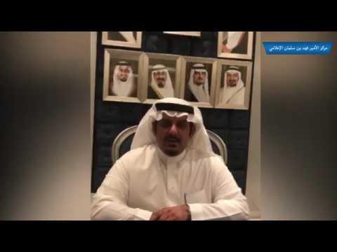 رئيس الهلال يعدد الصفقات الجديدة ويعد بإسعاد الجما