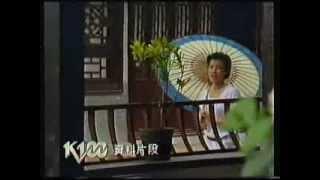 翁美玲 1985