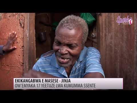 Ow'emyaka 17 yeetuze lwa kumumma ssente