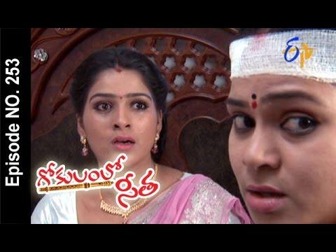 Gokulamlo-Seeta--24th-March-2016-గోకులంలో-సీత-–-Full-Episode-No-253