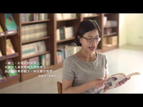 作家系列影片─楊逵