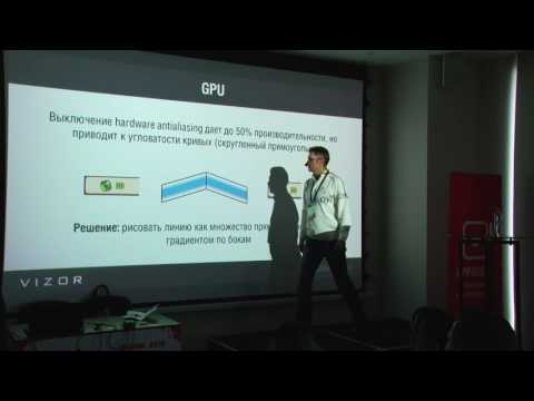 Сергей Запотылок (Vizor) - Переход от Flash к HTML5 на примере конвертации большого проекта