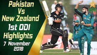 Pakistan Vs New Zealand   1st ODI   Highlights   7 November 2018   PCB
