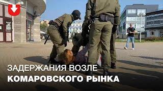В Минске на очередном марше женщин задерживают участников. Видео