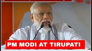 PM Modi addresses public meeting at Tirupati