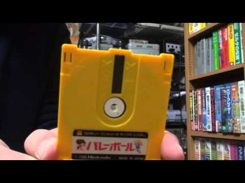 Famicom Disk System 30th Anniversary - Japanese Retro Game Center