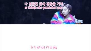 Ailee - Love Sick