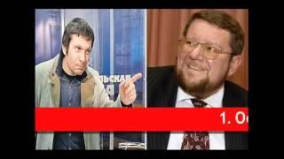 Сатановский об армянском ТЕРРОРИЗМЕ и Сафарове