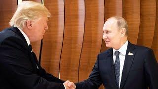 Так в Гамбурге встретились Трамп и Путин   НОВОСТИ