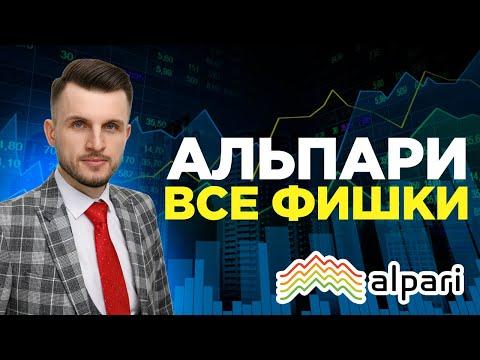 Как заработать 10000 рублей на бинарных опционах