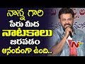 Venkatesh Speech @ Movie Artists Association Silver Jubilee Celebrations