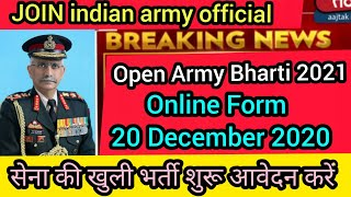 ARMY BHARTI 2020 - 2021 Notification | rally Date | Army Admit Card | running Date Army |INDIAN Army