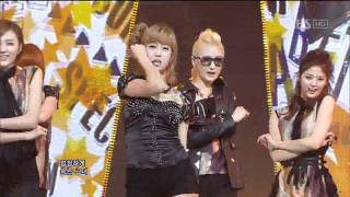 EXID [Whoz That Girl] @SBS Inkigayo 인기가요 20120219