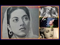 SURAIYA~Film-NEELI-[1950]-Barbaad Meri Duniya Pal Bhar Mein-[78 RPM Audio Version-Great Tribute]