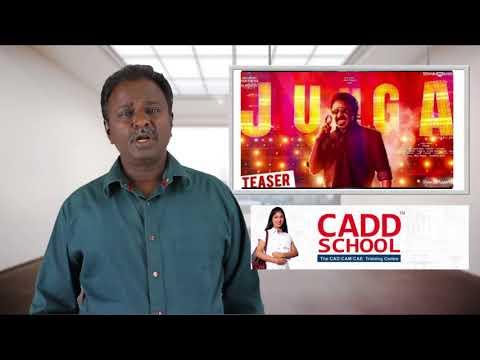 Junga Tamil Movie Review
