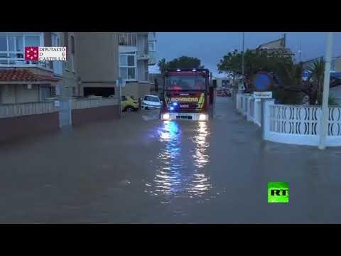 العرب اليوم - شاهد: فيضانات عنيفة تُزيد أوجاع إسبانيا وتتسبب في غرق المنازل