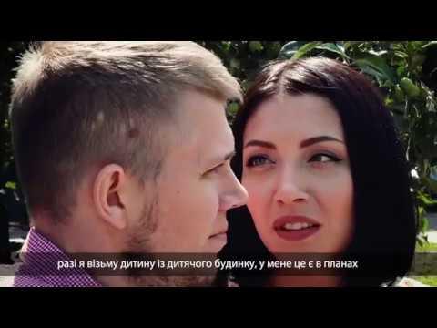 #щастябез меж - історія Уляни та Віталія Пчолкіних