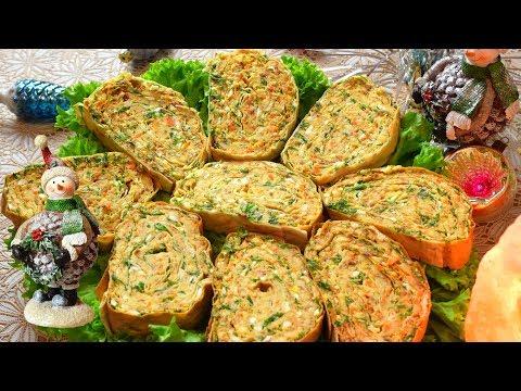 НОВИНКА!!! Вкуснейшая закуска на стол / Новогоднее меню 2020 Holiday snacks Мамины рецепты видео