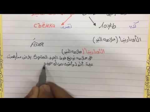 الدرس الخامس