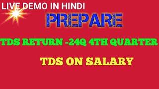 How to file E TDS Return 24q(4th quarter)!TDS return live filing!TDS Return filing with Free Utility