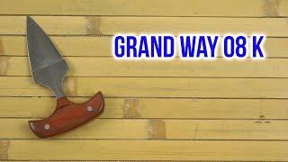 Grand Way 08 K - відео 1