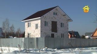 Смотреть онлайн Дешевое строительство загородного дома своими руками