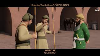 Dastaan E Miri Piri (Dialogue Promo 3) Animated Movie | Rel. on 05th June | White Hill Music