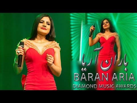 Baran Aria - Yar Amad (Клипхои Афгони 2020)