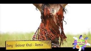 Galavar Khali (Remix) TEASER / Ajay Atul / Swapnil Bandodkar/ Sagarika Music