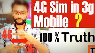 Use any 4G Sim in 3G Mobile | 100% Truth | Latest