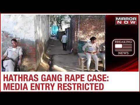 हाथरस गिरोह बलात्कार आतंक: मीडिया से इनकार दूसरे दिन के लिए प्रवेश; पूर्व पुलिस महानिदेशक मिरर अब से बात करते हैं